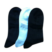 Men's Ankle Socks, High Quality