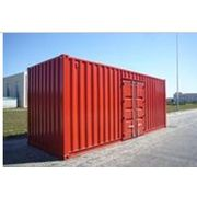 Shipping Container from China (mainland)