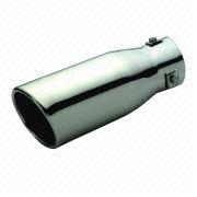 Universal exhaust muffler from China (mainland)