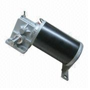 12V DC worm gear motor from China (mainland)