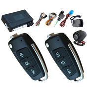 One-way car alarm system from China (mainland)