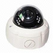 Super WDR Varifocal 3-Axis IR Vandalproof Outdoor Dome Camera from China (mainland)