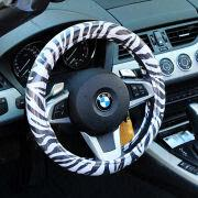 Car steering wheel cover from China (mainland)