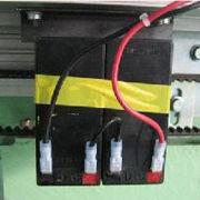 Backup Battery from China (mainland)