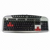 Wired keyboard from China (mainland)