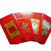 Patent 3D Grating Red Envelopes from China (mainland)