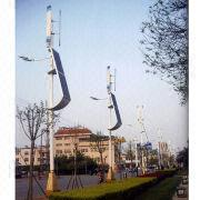 China Street light system