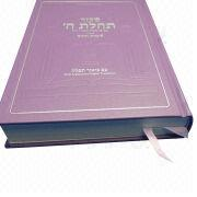 Bible book printing service from China (mainland)