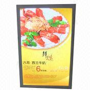 Acrylic advertising crystal LED light box from China (mainland)