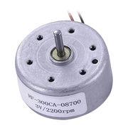 China DC micro motor