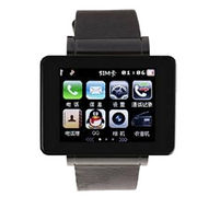 I6 Quad-band watch phone from China (mainland)
