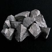 Wolfram-Aluminium-Molybdenum-Titanium Alloy Manufacturer
