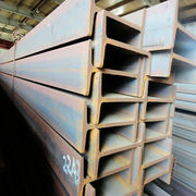 I-beam Manufacturer