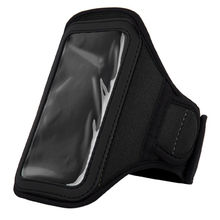 Sport Armband Gym Band Case Pouch Exercise Case from China (mainland)