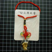 Customized Elastic Cord Bracelet from China (mainland)