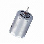 24V Small DC Motors from China (mainland)