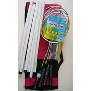 Badminton Rackets from China (mainland)