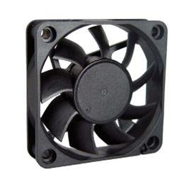 12V 60*60*15mm brushless DC ventilation fan Manufacturer