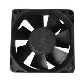 12V DC/70*70*25mm brushless DC fans Manufacturer