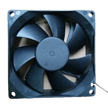 80*80*25mm brushless DC axial fans from China (mainland)