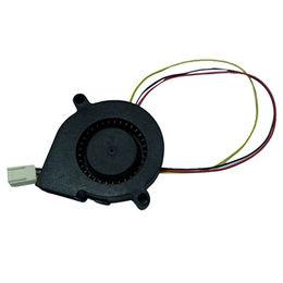 50*15mm 12V DC Blower fan Manufacturer