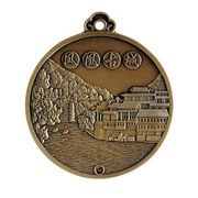 Medal/Trophy from China (mainland)