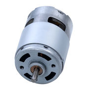 DC electrical motor from China (mainland)