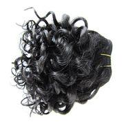 Brazilian Hair Weft from China (mainland)