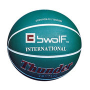 Basketball Ball from China (mainland)
