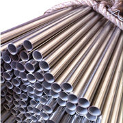 Stainless steel seamless pipe,outside polished,have been certified from China (mainland)