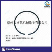 Wholesale Liugong Diesel Engine Part Weichai Part Sp101984 Piston Ring, Liugong Diesel Engine Part Weichai Part Sp101984 Piston Ring Wholesalers