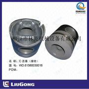 Wholesale Liugong Diesel Engine Part Weichai Part Sp101987 Piston, Liugong Diesel Engine Part Weichai Part Sp101987 Piston Wholesalers