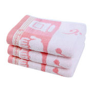 Bath Towels Manufacturer