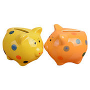 Money Boxes from China (mainland)