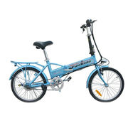20-inch folding electric bike from China (mainland)