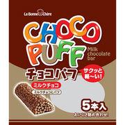 Chocolate Crunch Bar Manufacturer