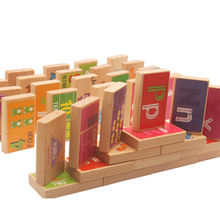 Hot sale educational wood domino toys Manufacturer