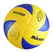 Pu Laminated Volleyball from China (mainland)