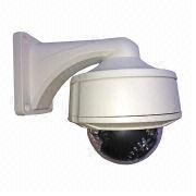 HD Internet Protocol Dome Camera from China (mainland)