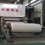 Paper Making Machine from China (mainland)