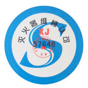Self-adhesive Labels from China (mainland)