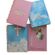 Paper spiral notebook/organizer from China (mainland)