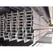 Mild steel I-beam Manufacturer