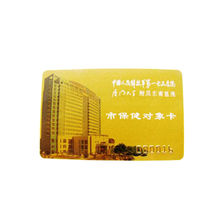 China Magnetic Card