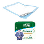 Disposable Adult Diaper from China (mainland)