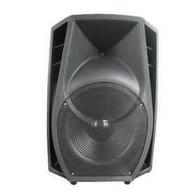 """China 250 watts 15"""" 2 way DJ Speakers"""