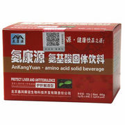 Amino acids solid drinks from China (mainland)