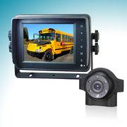 Car backup system w/ 5-inch digital car waterproof Manufacturer