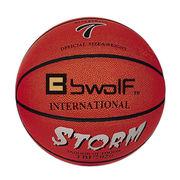 Basketball Ball from China (mainland)
