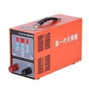 Repair machine from China (mainland)